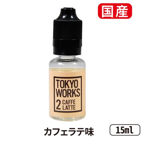 08241209 5b7f76e33f983 thumb - 【レビュー】TOKYO WORKS 2CAFE LATTE & 4ROAST COFFEE(東京ワークス 2カフェラテ & 4ローストコーヒー)レビュー~ポッド専用…それは味が濃いのかな(ΦдΦ)?編~