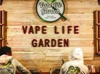 4d0dd798493e71a3107394e2d2c7cf66 343x254 - 【訪問日記】「Vape Life Garden(ベイプライフガーデン)町田店さん」ドキドキのショップ訪問! そしてあまりの親切さとアットホームさ、スタッフさんのフレンドリーさで、見事トラウマからの脱出!!