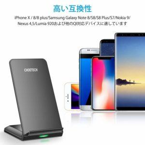 71LGH0ulXiL. SL1500 300x300 - 【レビュー】iPhone/Galaxy!防水スマホを長持ちさせる!CHOETECH Qi急速ワイヤレス充電器を実際に使ってみた