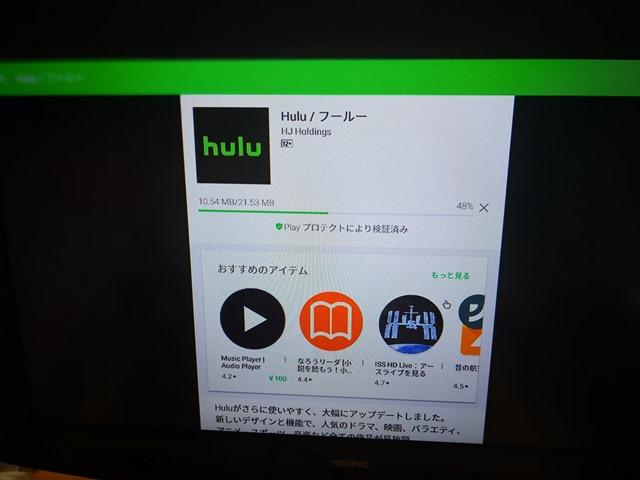 IMG 20181114 203523 thumb - 【レビュー】MX10 Android TV BOXレビュー。アンドロイドセットトップボックスはスマートTVの夢を見るか?