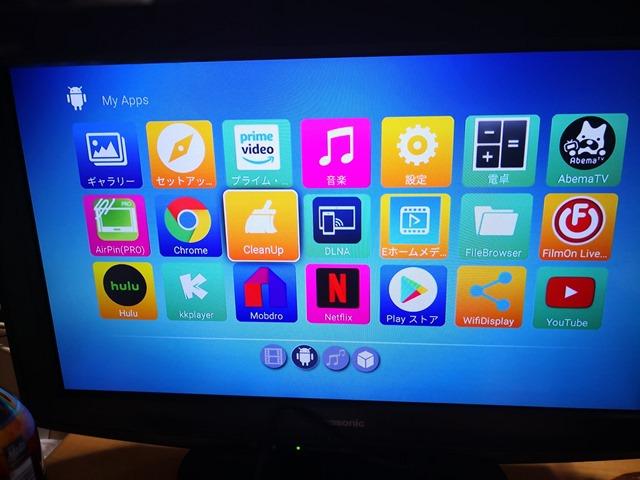 IMG 20181114 204053 thumb - 【レビュー】MX10 Android TV BOXレビュー。アンドロイドセットトップボックスはスマートTVの夢を見るか?