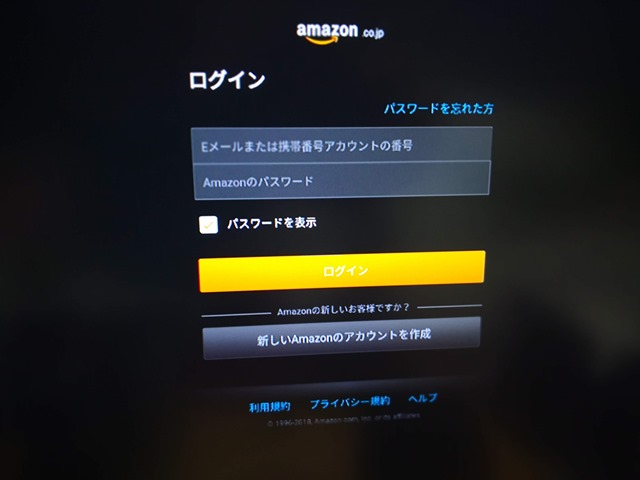 IMG 20181114 211906 thumb - 【レビュー】MX10 Android TV BOXレビュー。アンドロイドセットトップボックスはスマートTVの夢を見るか?