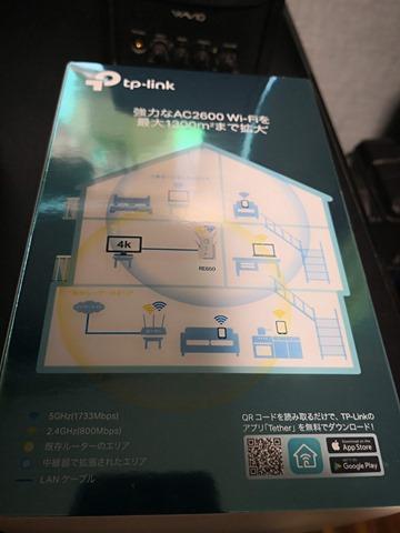 IMG 20181117 192239 thumb - 【レビュー】 TP-Link RE650 802.11 ac/n/a/g/b 1733+800Mbpsビームフォーミング/MU-MIMO対応無線LAN中継器レビュー。有線LANも延長できる最強クラスのワイヤレスエクステンダー!