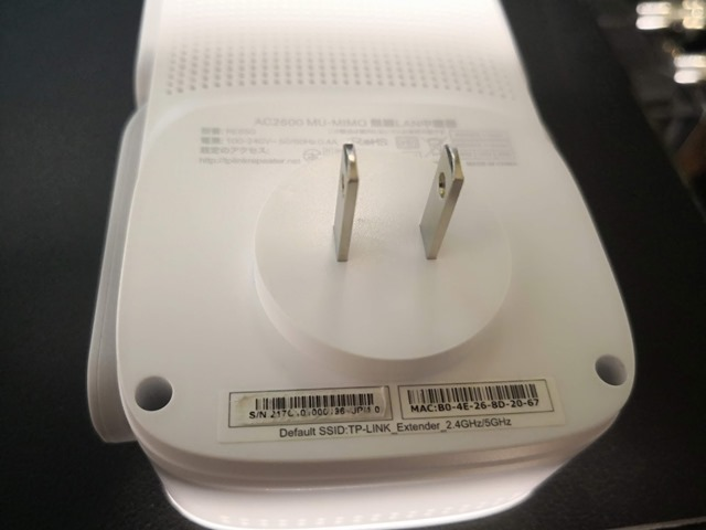 IMG 20181117 192417 thumb - 【レビュー】 TP-Link RE650 802.11 ac/n/a/g/b 1733+800Mbpsビームフォーミング/MU-MIMO対応無線LAN中継器レビュー。有線LANも延長できる最強クラスのワイヤレスエクステンダー!