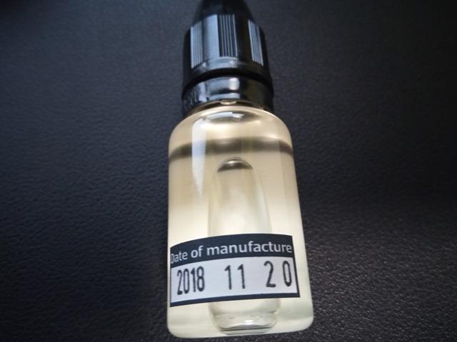 IMG 20181122 000041 thumb - 【レビュー】Nameless Element Silver Label Creature Energyリキッドレビュー。あやしく香るエナジードリンクフレーバー!!みなぎるパワー。甘味剤不使用!ガンクつきづらい!?