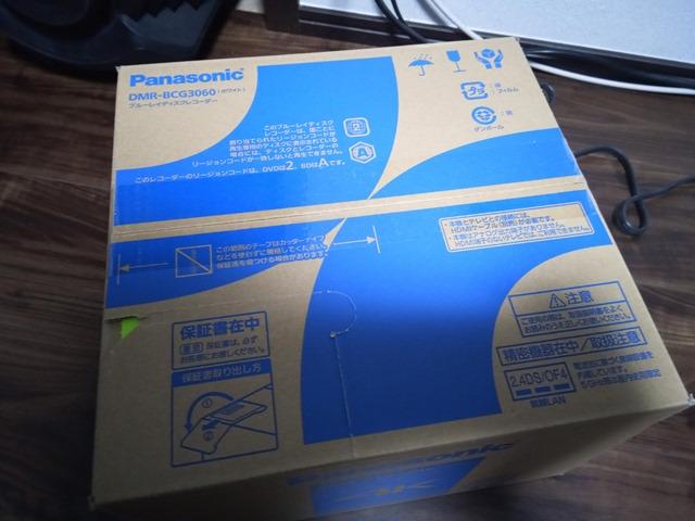 IMG 20181126 173637 thumb - 【レビュー】Panasonic おうちクラウドディーガ DMR-BCG3060とCATV(ケーブルテレビ)でドはまりした話。録画って奥が深いのね【6チューナー搭載/全録/パナソニック】