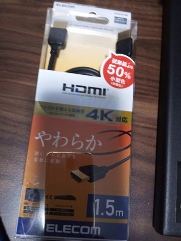 IMG 20181126 173642 thumb - 【レビュー】Panasonic おうちクラウドディーガ DMR-BCG3060とCATV(ケーブルテレビ)でドはまりした話。録画って奥が深いのね【6チューナー搭載/全録/パナソニック】