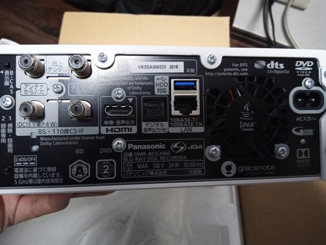 IMG 20181126 174043 thumb - 【レビュー】Panasonic おうちクラウドディーガ DMR-BCG3060とCATV(ケーブルテレビ)でドはまりした話。録画って奥が深いのね【6チューナー搭載/全録/パナソニック】