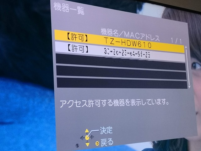 IMG 20181127 161425 thumb - 【レビュー】Panasonic おうちクラウドディーガ DMR-BCG3060とCATV(ケーブルテレビ)でドはまりした話。録画って奥が深いのね【6チューナー搭載/全録/パナソニック】