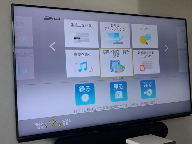 IMG 20181129 100031 thumb - 【レビュー】Panasonic おうちクラウドディーガ DMR-BCG3060とCATV(ケーブルテレビ)でドはまりした話。録画って奥が深いのね【6チューナー搭載/全録/パナソニック】