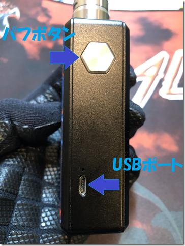 Photo 29 thumb - 【レビュー】ARTERY HIVE 200 Mod (アーテリー ハイブ 200 モッド)レビュー~このメーカー…なんか有名なやつだしてたよね~…思い出せないけどね(ΦдΦ)編~