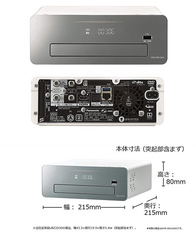 aaaaaaaaaaaaaaaaaaaaaaaaa thumb - 【レビュー】Panasonic おうちクラウドディーガ DMR-BCG3060とCATV(ケーブルテレビ)でドはまりした話。録画って奥が深いのね【6チューナー搭載/全録/パナソニック】