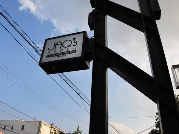 oDSC 5902 - 【訪問日記】うしきゅうりの「VAPE屋さん巡りしたよ」in愛知レポート!!電子タバコ旅行記