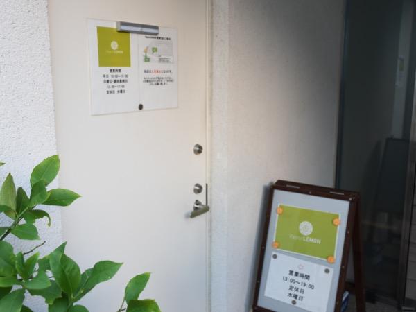 oDSC 5905 - 【訪問日記】うしきゅうりの「VAPE屋さん巡りしたよ」in愛知レポート!!電子タバコ旅行記