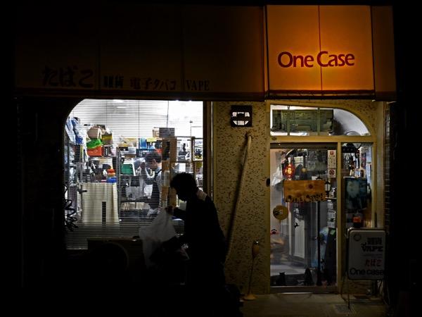 oDSC 5945 - 【訪問日記】うしきゅうりの「VAPE屋さん巡りしたよ」in愛知レポート!!電子タバコ旅行記
