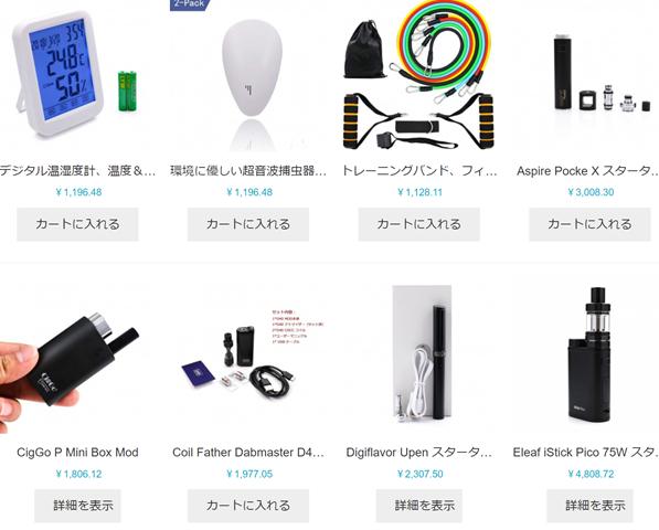 warehouse thumb - 【海外】3AVAPEは海外ショップだけど、、日本倉庫からの即日出荷、ありまーす!クリスマスクーポンつき