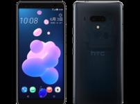 0820190720 5b7a92d86984a thumb 202x150 - 【レビュー】HTC U12+ Androidスマートフォンレビュー。台湾製のスマートフォン、おサイフケータイ&防水防塵搭載のハイスペックスマホ