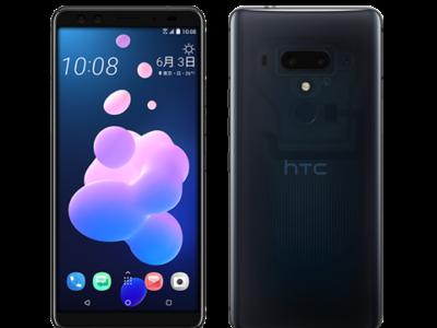 0820190720 5b7a92d86984a thumb 400x300 - 【レビュー】HTC U12+ Androidスマートフォンレビュー。台湾製のスマートフォン、おサイフケータイ&防水防塵搭載のハイスペックスマホ
