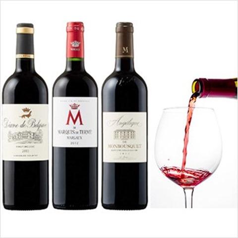 1 WineSet5 375 375 thumb - 【まとめ】年末年始にVAPEによく合うワインとチーズを楽しもう。おしゃれでおいしいワイン&チーズまとめ【チーズ専門店レポつき】