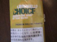 20181201 153554 resized e1543845194214 202x150 - 【レビュー】シャグのCHOICEレモン味はとにかくすごい!CHOICEシャグその魅力を惜しみなく伝える【加熱式タバコ/ヴェポライザー/シャグ/手巻き】