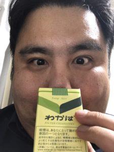 20181210 134542273 iOS 225x300 - 【レビュー】究極的に紙巻タバコに近い!FLOWERMATE SLICK(フラワーメイトスリック)ヴェポライザーを吸ってみた