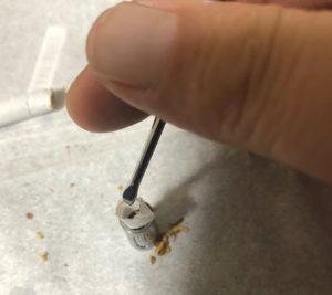 20181210 135425637 iOS 300x267 - 【レビュー】究極的に紙巻タバコに近い!FLOWERMATE SLICK(フラワーメイトスリック)ヴェポライザーを吸ってみた