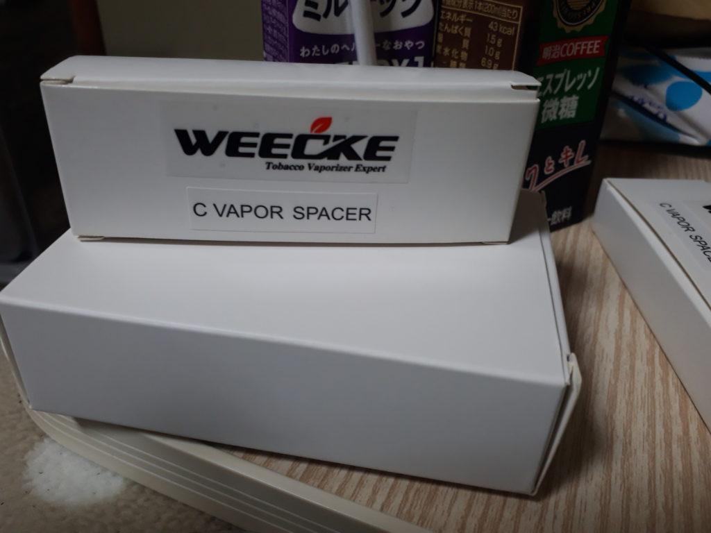 20181220 215722 1024x768 - 【レビュー】WEECKE CVAPOR専用 スペーサー ケース spacer caseを使ってみる!便利かなぁ?!ワクワク!!【ヴェポナビ/ヴェポライザー/シーベイパー専用】