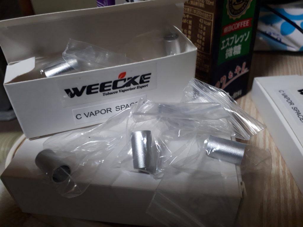 20181220 215733 1024x768 - 【レビュー】WEECKE CVAPOR専用 スペーサー ケース spacer caseを使ってみる!便利かなぁ?!ワクワク!!【ヴェポナビ/ヴェポライザー/シーベイパー専用】