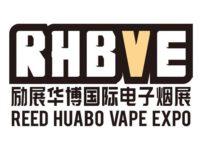 35804783 540110713050389 465776021996568576 o thumb 202x150 - 【イベント】2019 Reed Huabo Vape Expo China、中国・深センで開催される世界最大級のVAPEと電子タバコの展示会イベント【RHBVE/VAPE EXPO】