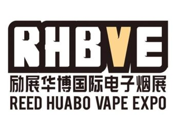35804783 540110713050389 465776021996568576 o thumb 343x254 - 【イベント】2019 Reed Huabo Vape Expo China、中国・深センで開催される世界最大級のVAPEと電子タバコの展示会イベント【RHBVE/VAPE EXPO】
