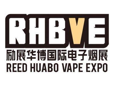 35804783 540110713050389 465776021996568576 o thumb 400x300 - 【イベント】2019 Reed Huabo Vape Expo China、中国・深センで開催される世界最大級のVAPEと電子タバコの展示会イベント【RHBVE/VAPE EXPO】