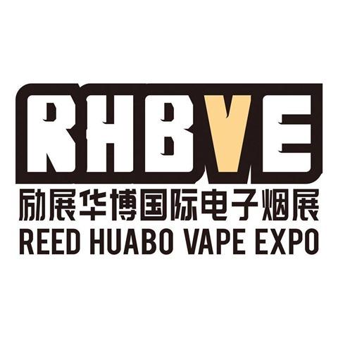 35804783 540110713050389 465776021996568576 o thumb - 【イベント】2019 Reed Huabo Vape Expo China、中国・深センで開催される世界最大級のVAPEと電子タバコの展示会イベント【RHBVE/VAPE EXPO】