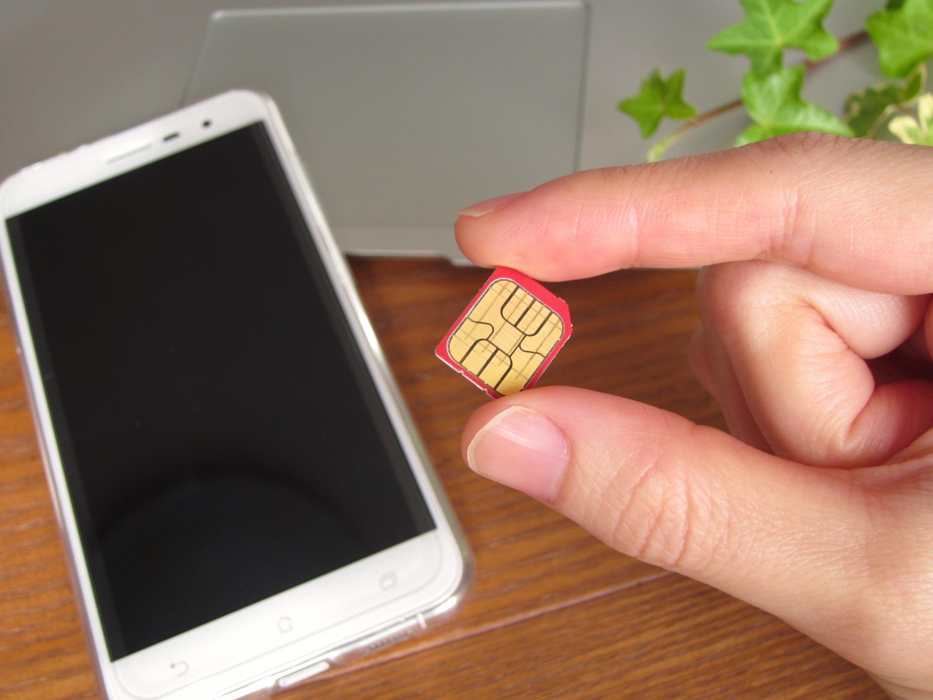 35b3bde730aa0661a4e4a8630092e553 m - 【TIPS】値段だけで選ぶな!価格だけでは分からない「結果的にトクする」格安スマホ/格安SIMはどれだ【MVNO/MNP/格安SIM】