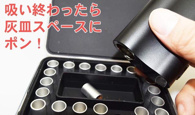 61ttfw0OpXL. SL1000 thumb - 【レビュー】WEECKE C-VAPOR3.0 スペーサー専用ケース 2.0+にも使用可能 ヴェポライザー ヒーティングチューブスペーサー。スペーサーでチェーン喫煙にも便利!