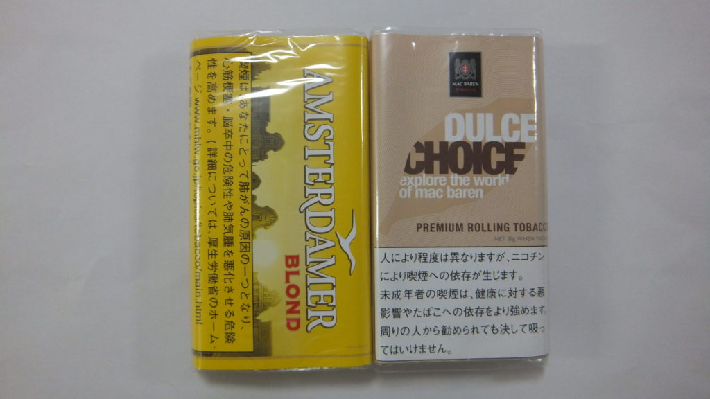 DSCF1522 1024x576 - 【レビュー】ヴェポライザー FLOWERMATE Slick を一週間使ってみた! ハイブリッド加熱で味が良いですよ、こいつは!!