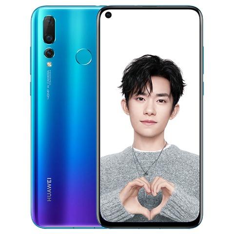 "HUAWEI Nova 4 6 4 Inch 8GB 128GB Smartphone Blue 796243 thumb - 【海外】「Pavinno Puro Bluetooth APP Control All In One Pod System Kit 1450mAh」「CK-T01 Bluetooth V3.0 Two-Way Voice Intelligent Synchronization Translator」「Vivo Nex 6.39 Inch 4G LTE Smartphone Snapdragon 845」「Xiaomi Mi Notebook Air 13.3""」"