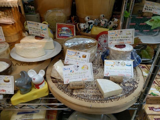 IMAG0178 thumb - 【まとめ】年末年始にVAPEによく合うワインとチーズを楽しもう。おしゃれでおいしいワイン&チーズまとめ【チーズ専門店レポつき】