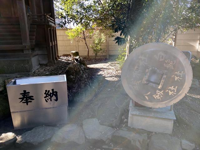 IMAG0214 thumb - 【年の瀬神社参り】2018年も終わりですね。カヤノヒメ様(タバコの神様?!)と銭神様にお祈りしてきた!!