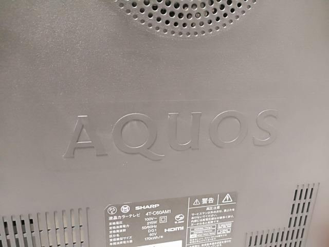 IMG 20181116 203907 thumb - 【レビュー】SHARP AQUOS 4T-C60AM1 60インチ4Kテレビで快適TV生活。Android TVでYoutubeもニコニコ動画もTwitchもサクサク。+壁寄せTVスタンドでスマートに。