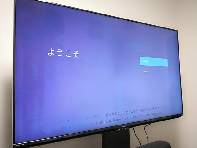 IMG 20181116 233516 thumb - 【レビュー】SHARP AQUOS 4T-C60AM1 60インチ4Kテレビで快適TV生活。Android TVでYoutubeもニコニコ動画もTwitchもサクサク。+壁寄せTVスタンドでスマートに。