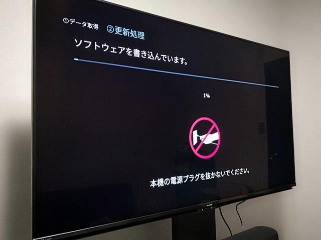 IMG 20181116 234726 thumb - 【レビュー】SHARP AQUOS 4T-C60AM1 60インチ4Kテレビで快適TV生活。Android TVでYoutubeもニコニコ動画もTwitchもサクサク。+壁寄せTVスタンドでスマートに。