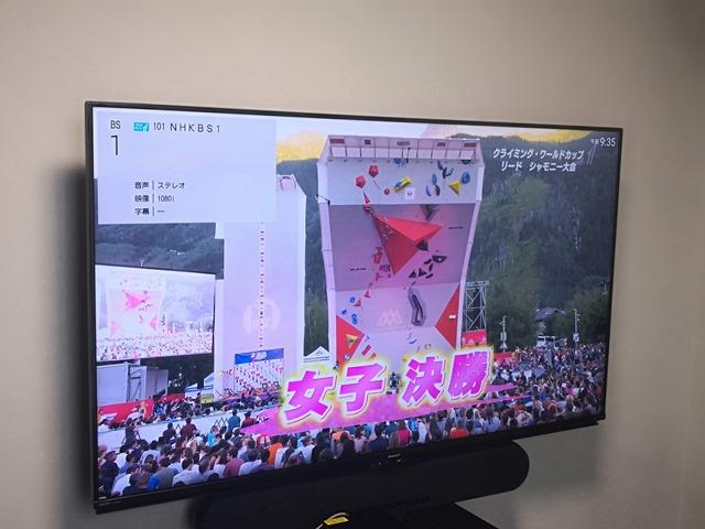 IMG 20181119 093559 thumb - 【レビュー】SHARP AQUOS 4T-C60AM1 60インチ4Kテレビで快適TV生活。Android TVでYoutubeもニコニコ動画もTwitchもサクサク。+壁寄せTVスタンドでスマートに。