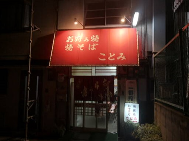 IMG 20181201 203616 thumb - 【イベント】大阪VAPE PARTY冬の陣2018(OSAKA VAPE PARTY 2018)行ってきたよ。ポールダンスショー、VAPE EXPO JAPAN 2019トリック魔術師予選大会、クラウドチェイス大会、BINGOで大盛り上がりのビッグイベント!!