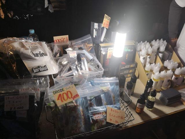 IMG 20181202 132223 thumb - 【イベント】大阪VAPE PARTY冬の陣2018(OSAKA VAPE PARTY 2018)行ってきたよ。ポールダンスショー、VAPE EXPO JAPAN 2019トリック魔術師予選大会、クラウドチェイス大会、BINGOで大盛り上がりのビッグイベント!!