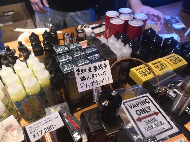 IMG 20181202 140438 thumb - 【イベント】大阪VAPE PARTY冬の陣2018(OSAKA VAPE PARTY 2018)行ってきたよ。ポールダンスショー、VAPE EXPO JAPAN 2019トリック魔術師予選大会、クラウドチェイス大会、BINGOで大盛り上がりのビッグイベント!!