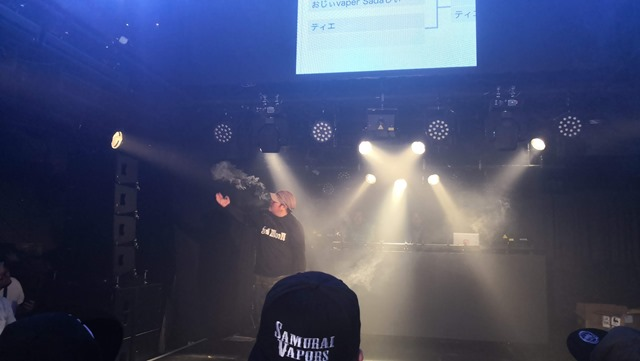 IMG 20181202 140713 thumb - 【イベント】大阪VAPE PARTY冬の陣2018(OSAKA VAPE PARTY 2018)行ってきたよ。ポールダンスショー、VAPE EXPO JAPAN 2019トリック魔術師予選大会、クラウドチェイス大会、BINGOで大盛り上がりのビッグイベント!!