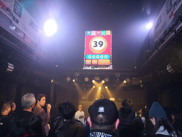 IMG 20181202 165733 thumb - 【イベント】大阪VAPE PARTY冬の陣2018(OSAKA VAPE PARTY 2018)行ってきたよ。ポールダンスショー、VAPE EXPO JAPAN 2019トリック魔術師予選大会、クラウドチェイス大会、BINGOで大盛り上がりのビッグイベント!!