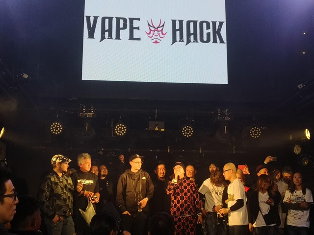 IMG 20181202 175733 thumb - 【イベント】大阪VAPE PARTY冬の陣2018(OSAKA VAPE PARTY 2018)行ってきたよ。ポールダンスショー、VAPE EXPO JAPAN 2019トリック魔術師予選大会、クラウドチェイス大会、BINGOで大盛り上がりのビッグイベント!!