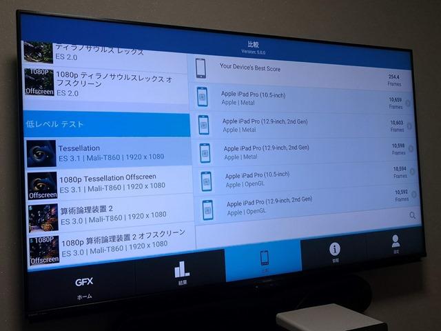 IMG 20181203 233342 thumb - 【レビュー】SHARP AQUOS 4T-C60AM1 60インチ4Kテレビで快適TV生活。Android TVでYoutubeもニコニコ動画もTwitchもサクサク。+壁寄せTVスタンドでスマートに。