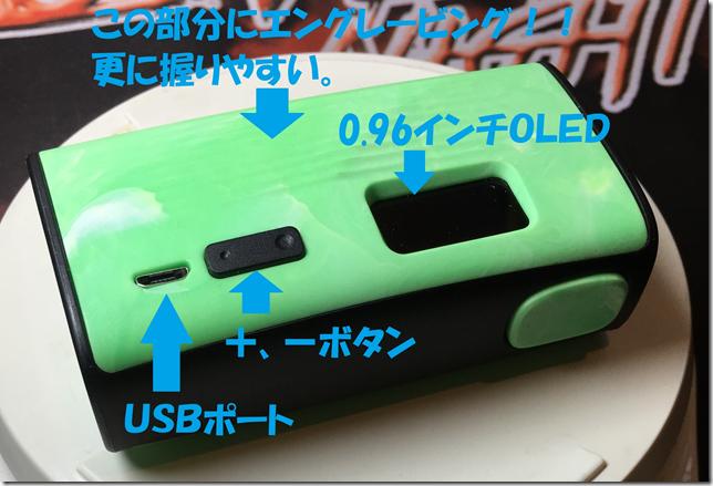 Photo 16 thumb 2 - 【レビュー】Joyetech ESPION TOUR (ジョイテック エスピオン トゥール)~軽すぎ注意!!超軽量MOD➕ノーリーククリアロセット!!~ 【スターターキット】